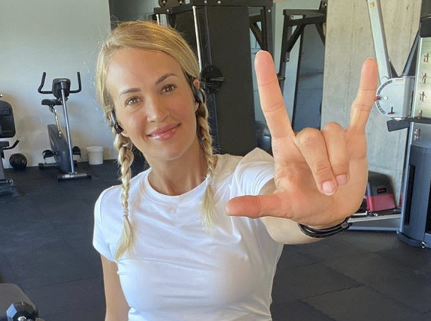 Carrie Underwood from Instagram